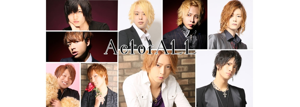 ActorALL アクターオール