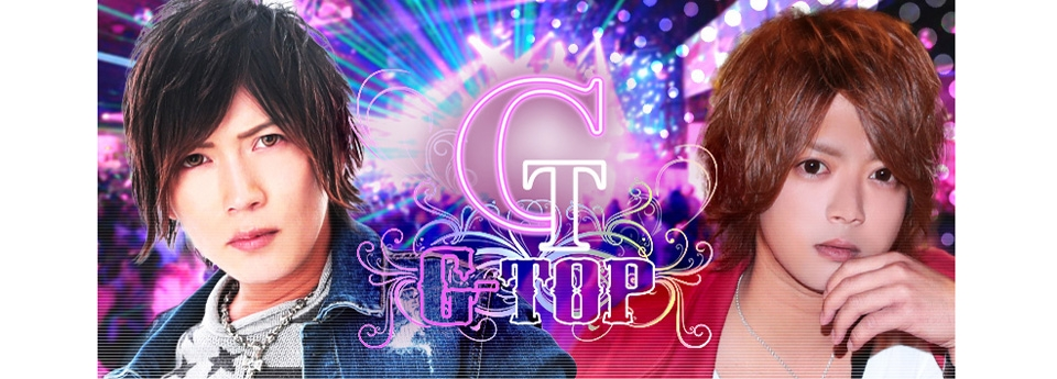 G-TOP ジートップ